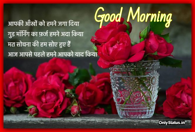 good-morning-wishes-images