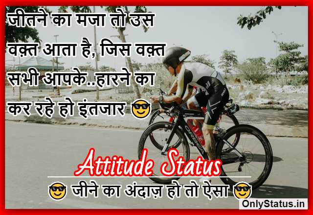 Best-Hindi-Quotes