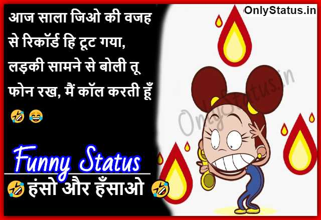 Funny-Quotes-on-Life-in-Hindi