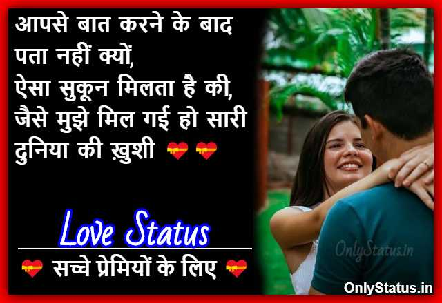 Caption for Love