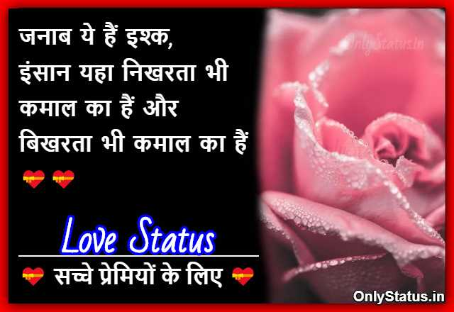 Love-Feeling-Quotes