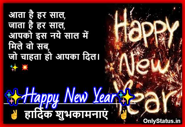 new-year-2021-wishes
